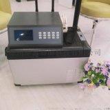 全自动水质采样器ZF-8000D