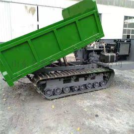 手扶式工程履带运输车 果园工程用履带式运输车