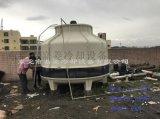 和县LXT-125逆流式圆形冷却塔,安徽开式冷却塔
