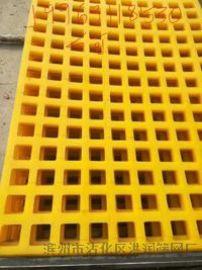 聚氨酯筛网脱水筛网筛板