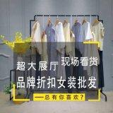 鄭州女裝批發她衣櫃和曼天雨品牌女裝尾貨抹胸胖人女裝