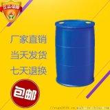 磷酸三辛酯 CAS號: 78-42-2