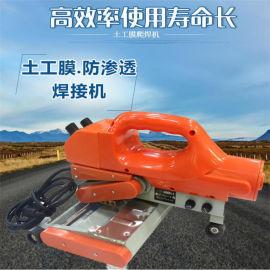 甘肃临夏振首厂家直销双焊缝防水板焊接机24小时在线