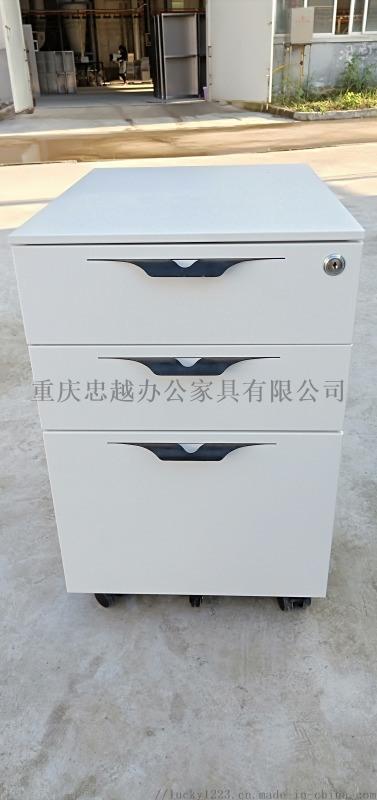 钢制办公矮柜 移动文件柜 A4档案活动柜