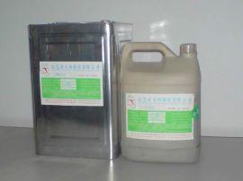 环氧树脂灌封胶(TH100A/B)