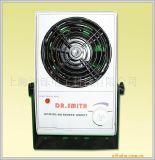 离子风机-DR801T