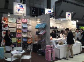 2021日本东京国际男人的包展览会