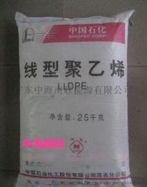 线性全密度聚乙烯DNDA-7144 瓶盖专用料