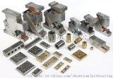 衝壓機械模具標準部品