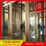 酒店不鏽鋼旋轉門定製 別墅大門生產廠家