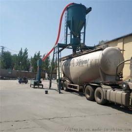 气力输送机定做厂家粉料输送设备