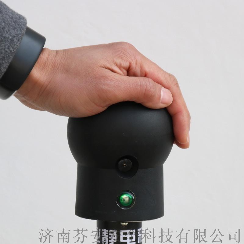 芬安人体静电释放器+FA013挂壁式人体静电释放器