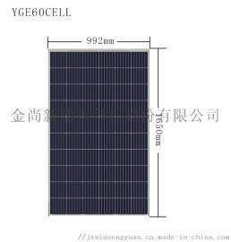 英利多主栅多晶perc高效太阳能电池板