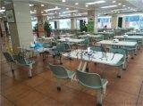 廠家定製四人位簡易鋼木塑料餐廳餐桌椅
