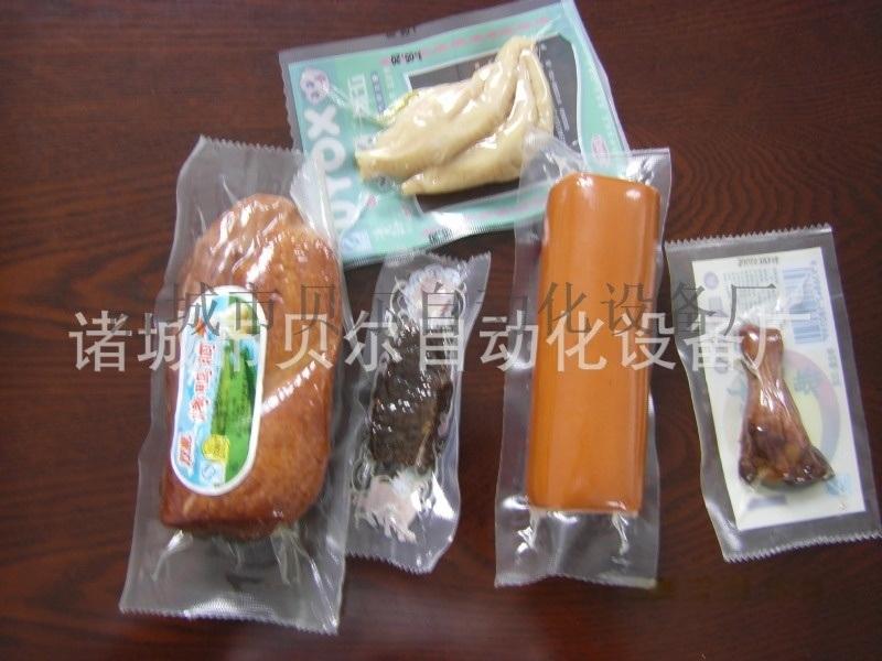 台湾烤肠全自动真空包装机 贝尔制造