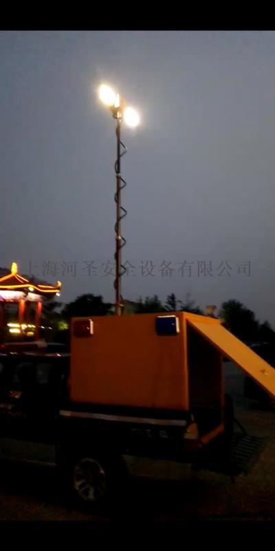 应急车载移动升降照明灯 WD-1821000