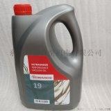 銷售英國愛德華UL15/19號真空泵油 現貨銷售