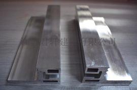 南京变形缝厂家直销重庆轻轨铝合金变形缝