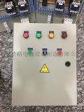 11kw直接启动一控一液位浮球控制箱带缺水保护