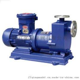 浙江沁泉 ZCQ型不锈钢自吸式磁力泵