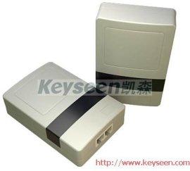 客流计数器(KS-9600)