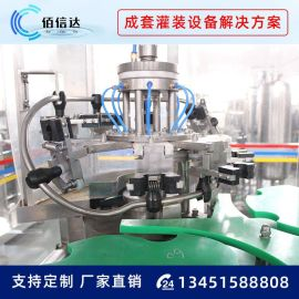 果汁饮料生产线 灌装机械 饮料灌装机 全套灌装设备