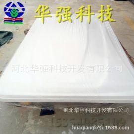 玻璃钢车顶帐篷玻璃钢外壳定做/户外车载帐篷外壳河北枣强厂家