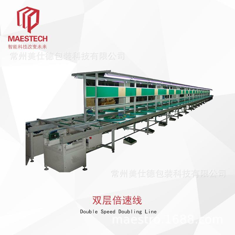 厂家直销双层倍速线自动化装配物流分拣线可定制