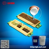 LED灯条电源模块灌封胶