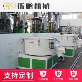 江苏厂家现货【SHR高速混合机】500L高速混合机 高速搅拌机