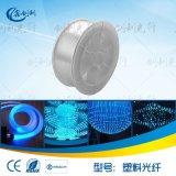 1mm塑料光纖漫天星空照明光纖光纖燈導光光纖影院光纖絲光纖燈