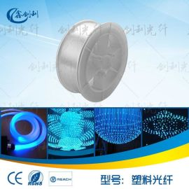 1mm塑料光纤漫天星空照明光纤光纤灯导光光纤影院光纤丝光纤灯