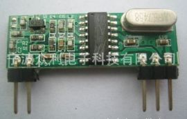 LED无线摇控器接收模块