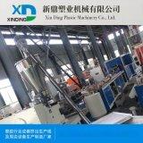 波浪瓦生产设备 PVC波浪瓦生产线 塑料异型材生产线