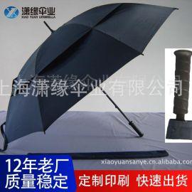 双层高尔夫伞 纤维骨广告雨伞 定制可印LOGO伞
