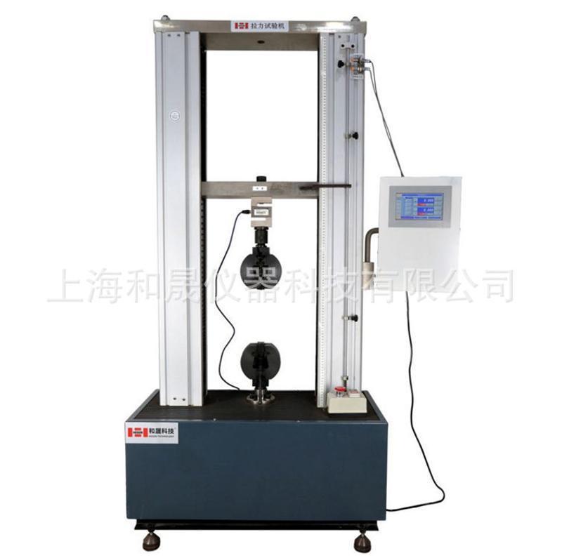 廠家直銷【上海和晟】拉力實驗機5KN電子萬能試驗機材料試驗機