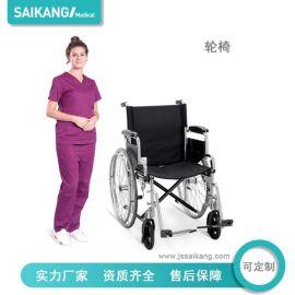 SKE030 厂家直销轮椅 残疾人代步车 手动轮椅 老年人轮椅