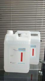 塑料凹版和柔版表面印刷高檔水性油墨用單組份交聯劑