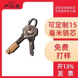 打logo不卡壳铜锁芯, 不通开钥匙脚铐锁