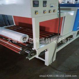 自动热收缩包装机 防水卷材热缩膜封口机 河北包装机械
