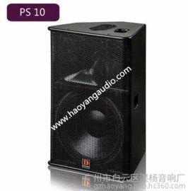 DIASE-- PS10,专业音响,10寸音箱,舞台音箱