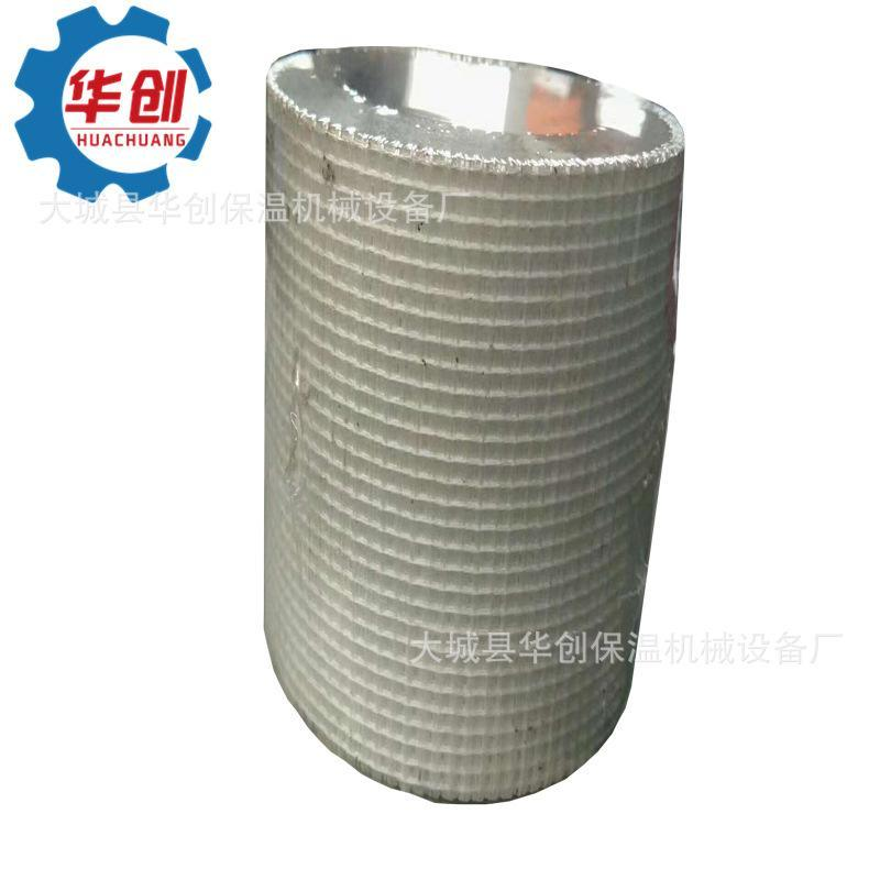 網格布套膜機 熱收縮包裝機廠家 全自動L450封切機 全自動包膜機