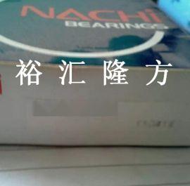 NACHI 50KB8301 圆锥滚子轴承 TOYOTA 90366-50033 TR00802-1