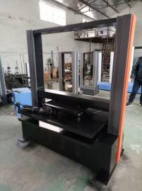 WDS-20触摸屏控制数显式电子压力试验机