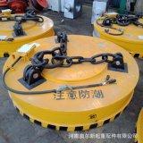 MW5-150L/1型 圆形起重机吸盘