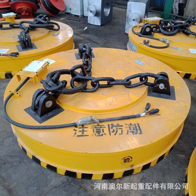 MW5-150L/1型 圓形起重機吸盤
