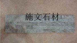 河北文化石粉红色文化石黄木纹文化石厂家