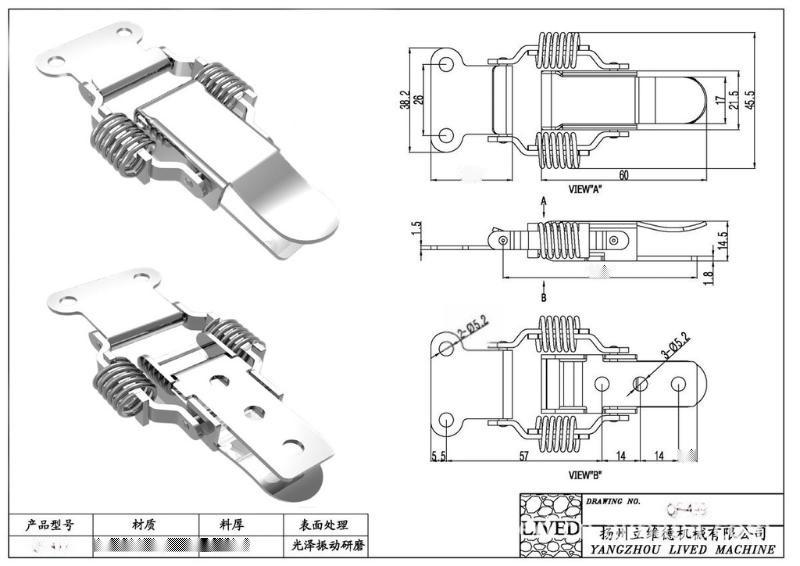 厂家供应厨卫集成吊顶拉扣、不锈钢弹簧搭扣(图)