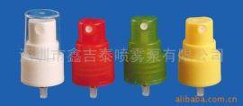 鑫吉泰厂家直销塑料喷头 定量喷雾器 香水喷雾器