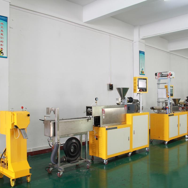 实验室双螺杆挤出机 小型实验双螺杆造粒机